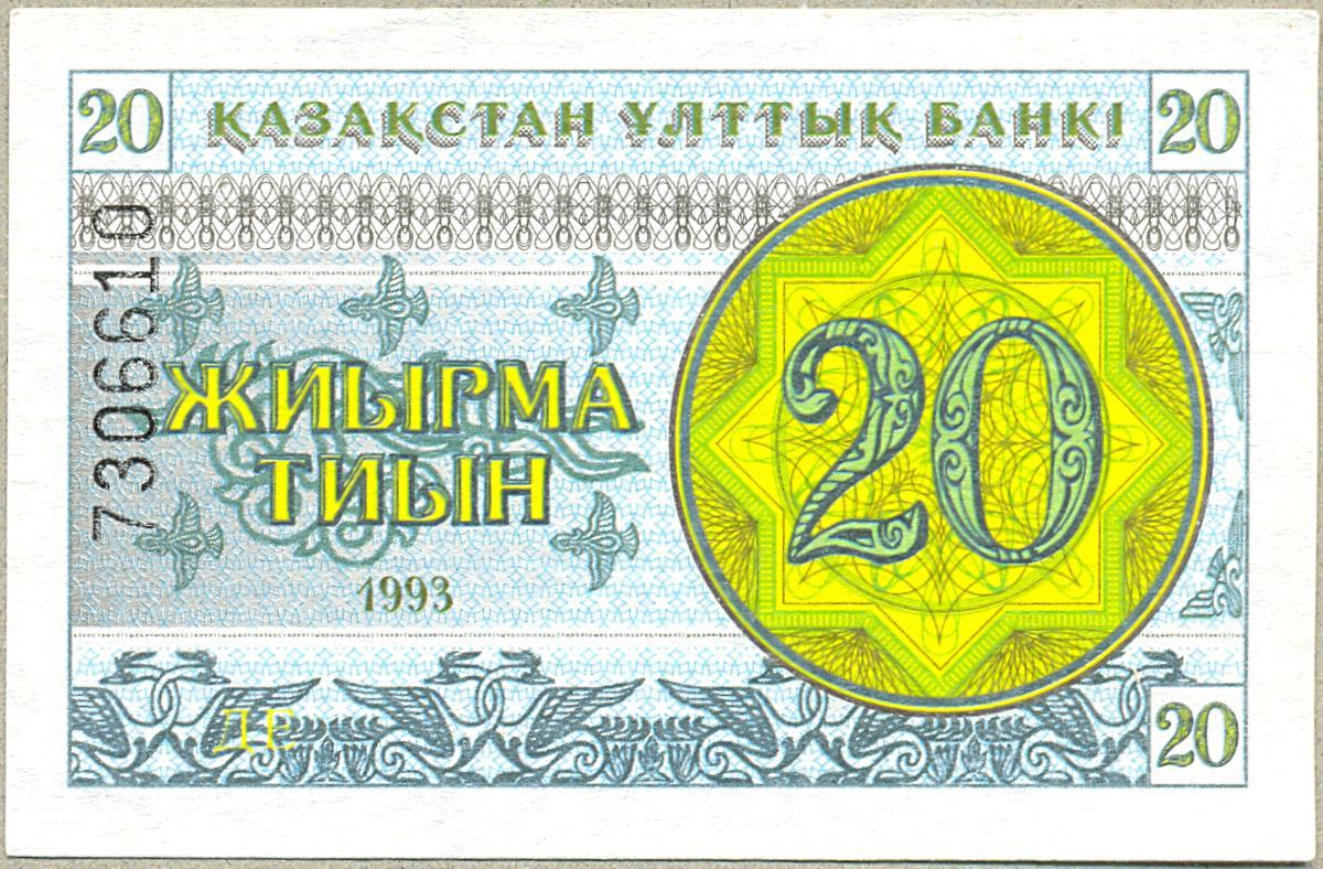 монеты 1921 2017 годов редакция 43 скачать